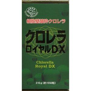 Tảo lục Chlorella Royal DX - Hỗ trợ đặc trị Tiểu đường, Gan, Thận, Mỡ máu...