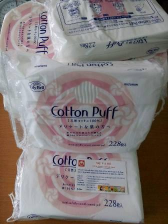 Bông tẩy trang Cotton Puff 228 miếng