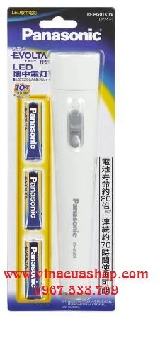 Đèn pin Panasonic BG-BG01